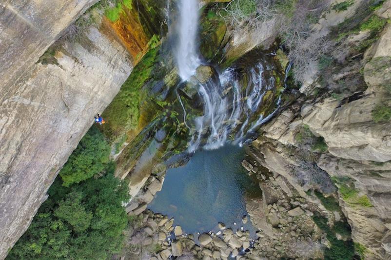 Salto de Sallent watervallen
